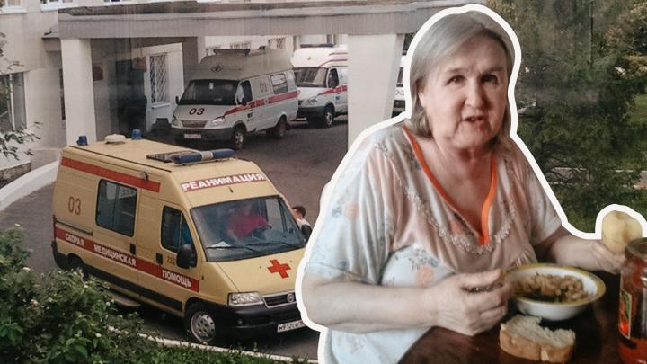 «Выдали разложившееся тело»: уфимка — о смерти бабушки в ковид-госпитале. Ее доставили в морг и забыли