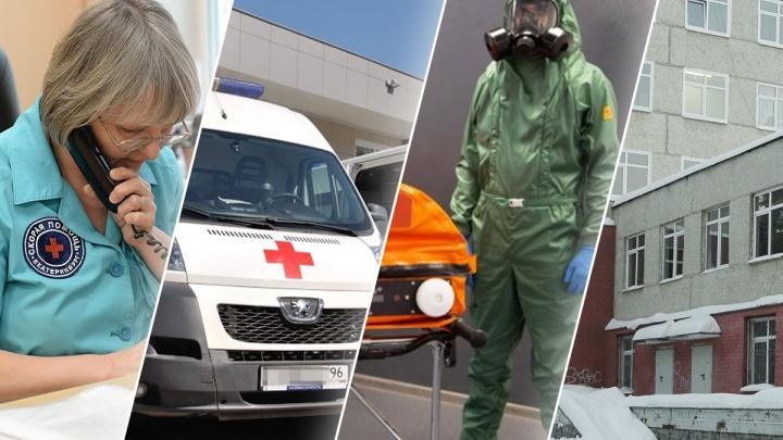 Скорых и аппаратов ИВЛ больше не стало: 8 откровенных вопросов врача к власти из-за пандемии