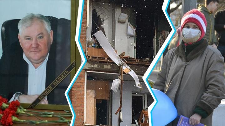 Взрыв газа, убийство депутата и коронавирус: 161.RU подводит итоги зимы