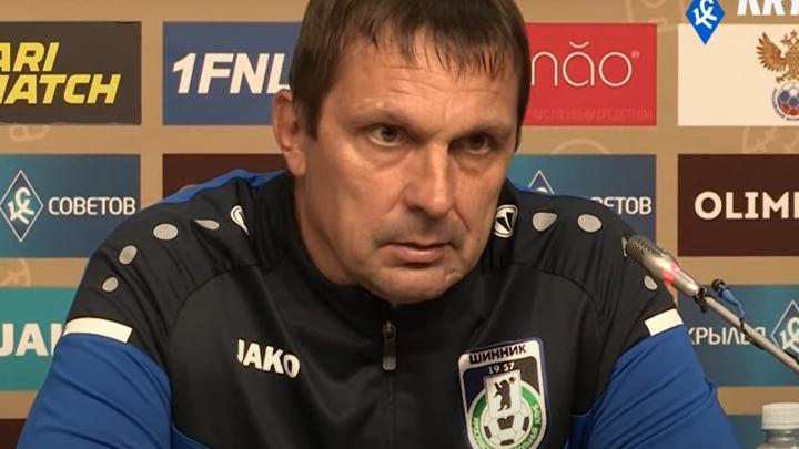 Назначен новый главный тренер ярославского «Шинника»: кто он