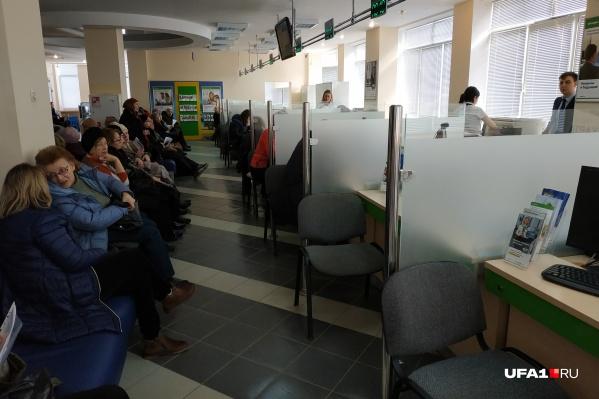 По сравнению с прошлым годом кошелек жителей республики похудел на 3696 рублей