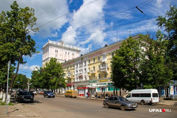 Район возле дворца Орджоникидзе в Черниковке градозащитники считают одним из трех культурных ядер города