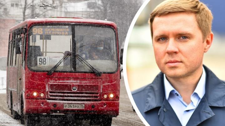 Власти объяснят, как Ярославль избавится от маршруток