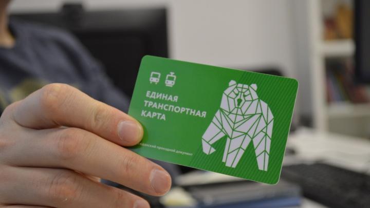 В Перми продлят срок действия студенческих и школьных проездных