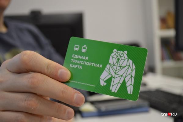 Транспортные карты продлят тем, кто в последний раз пополнил их до 16 ноября и никуда не будет ездить до окончания ограничений