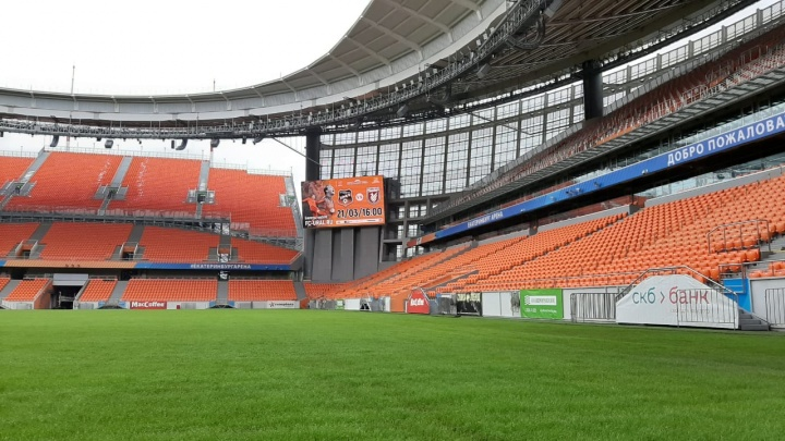 Областные власти запретили зрителям смотреть на стадионе три ближайших матча «Урала»