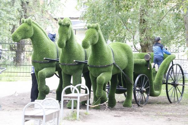 Отправной точкой онлайн-игры стала тройка лошадей в городском парке