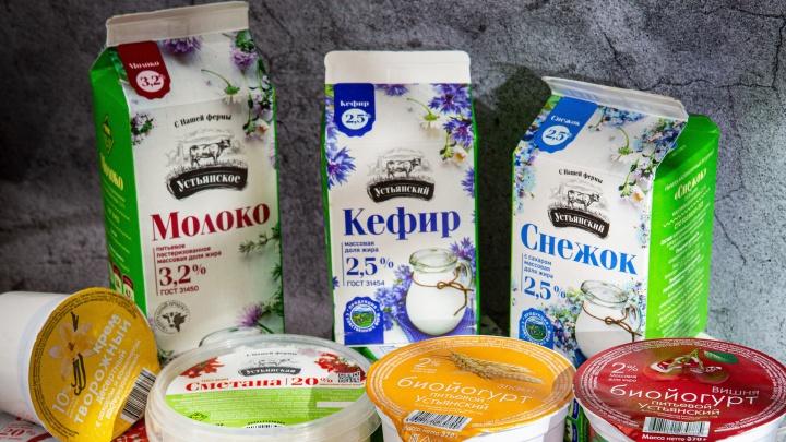 Скрытые суперспособности творога и кефира: почему в сезон простуд важно налегать на молочку