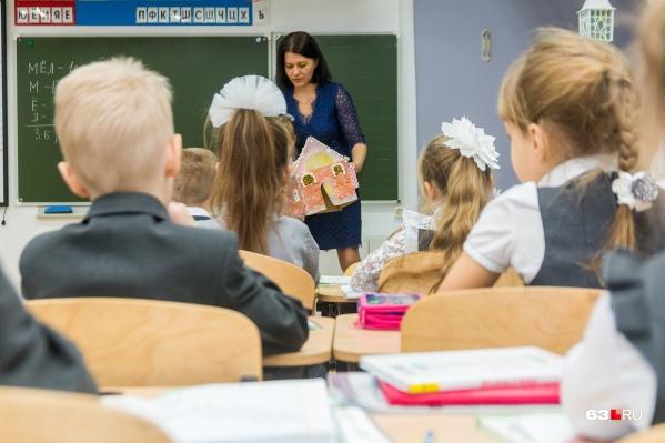 Ученики начальной школы меньше подвержены инфекциям и учатся в обычном режиме