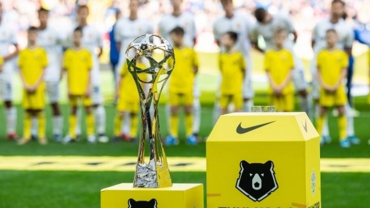 «Ростов» едет в «Тамбов»: РПЛ опубликовала календарь матчей нового сезона