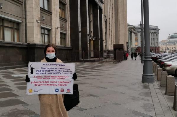 Одиночные пикеты прошли у зданий Госдумы, Совета Федерации и администрации президента