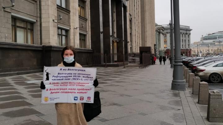 «Услышьте нас. Не создавайте Волгограду лишних проблем»: сторонники местного времени пикетируют у Госдумы
