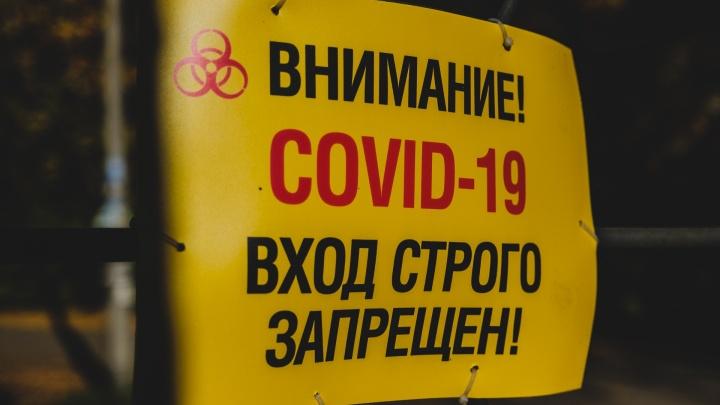 В числе заболевших — 8 детей: Роспотребнадзор сообщил подробности о новых заразившихся COVID-19 в Прикамье