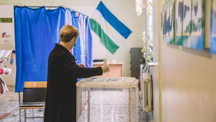Избирком объявил результаты голосования жителей Башкирии по поправкам. Разбираемся в цифрах
