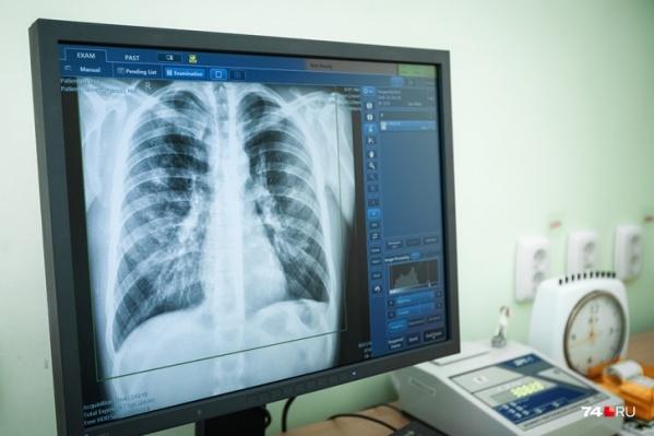 Проходить флюорографию южноуральцы должны каждый год, но заболевания лёгких не всегда выявляют вовремя