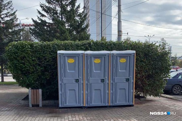 Новые туалеты готовы к использованию