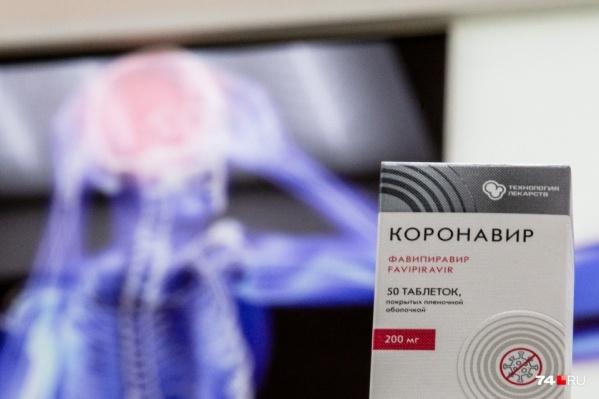 Препарат от коронавируса поступил в челябинские аптеки ещё в конце сентября, но затем пропал