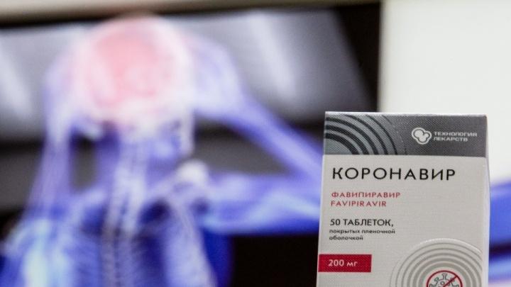 В Челябинской области больным коронавирусом начали выдавать бесплатные лекарства
