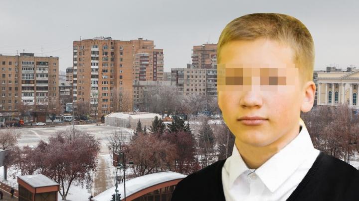 В Тюмени полторы недели ищут 15-летнего школьника в куртке с надписью «Россия»