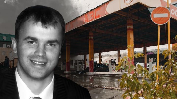 Спустя пять лет поймали предполагаемого киллера, застрелившего у АЗС в центре Тюмени Сергея Княжева