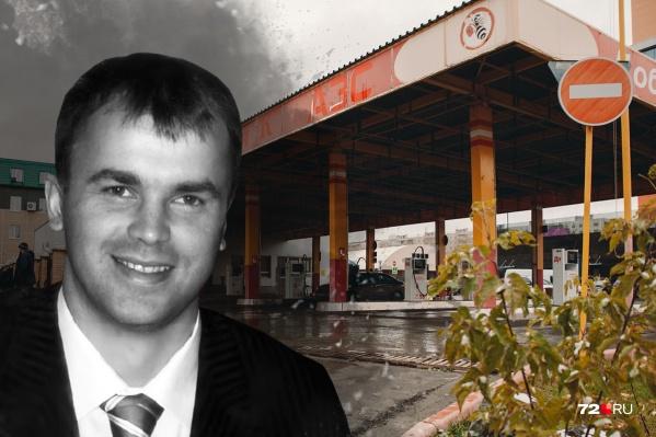 Спустя пять лет по делу Сергея Княжева появились новые обвиняемые