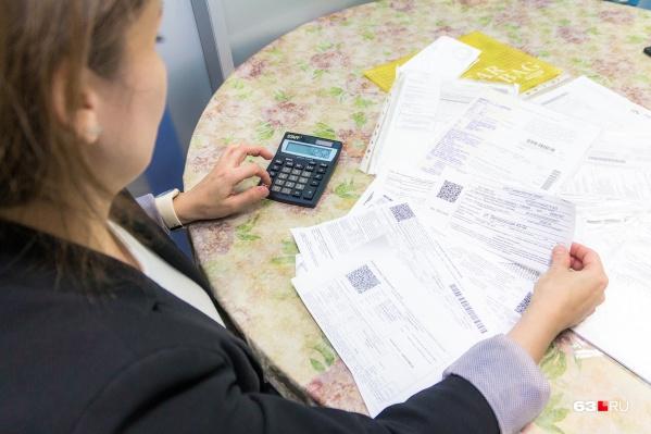 Горожане считают, что тарифы должны увеличивать параллельно с ростом доходов граждан