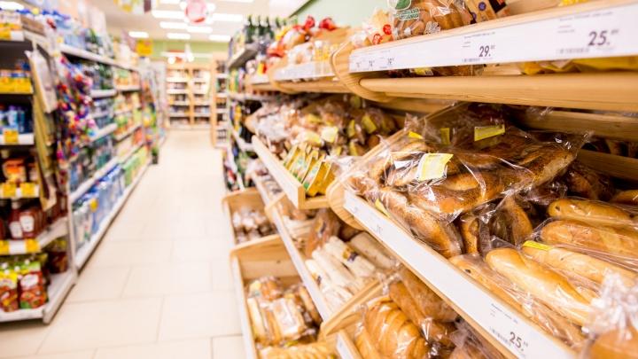 В Ярославле, спасая от закрытия, сдали в аренду государственный хлебозавод