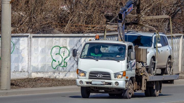 УФАС Самарской области: «В регионе неправильно установили тарифы на эвакуацию авто»