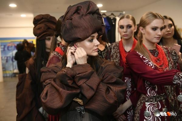 Осенняя Неделя моды пройдет с 12 по 24 октября