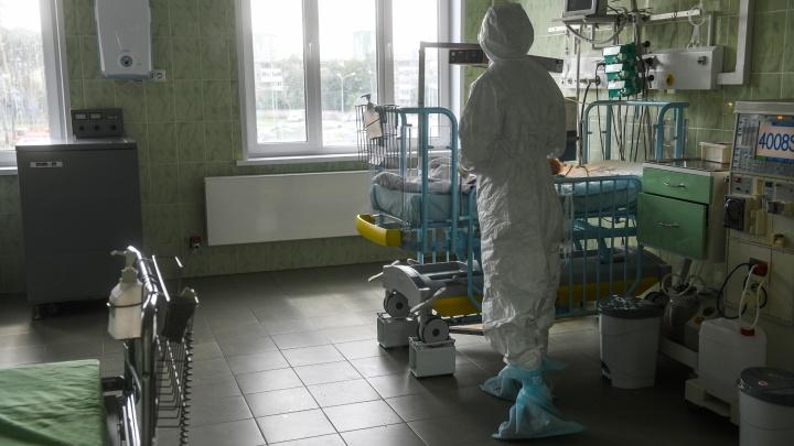 Кислород больным дают по очереди, данные о койках занижены: итоги проверки в свердловском минздраве