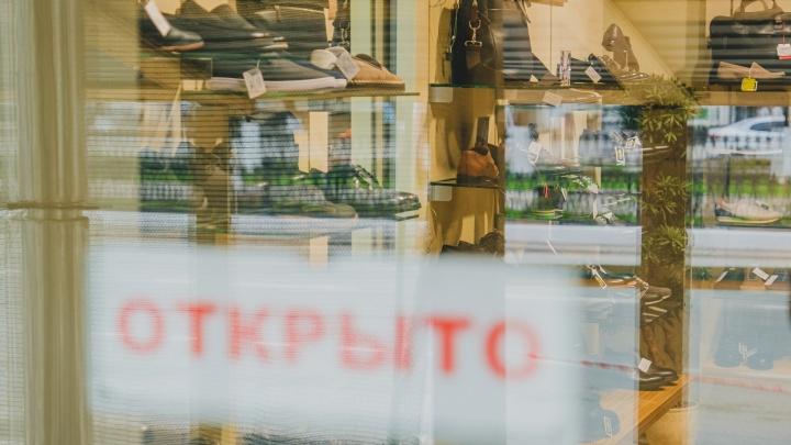 Можно ли сейчас в Перми купить одежду или обувь? Разбираемся, какие магазины уже работают