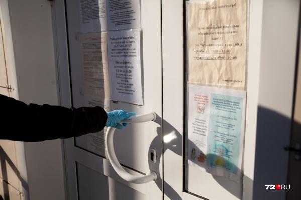 Всего за время пандемии в регионе от COVID-19 умерли 49 человек