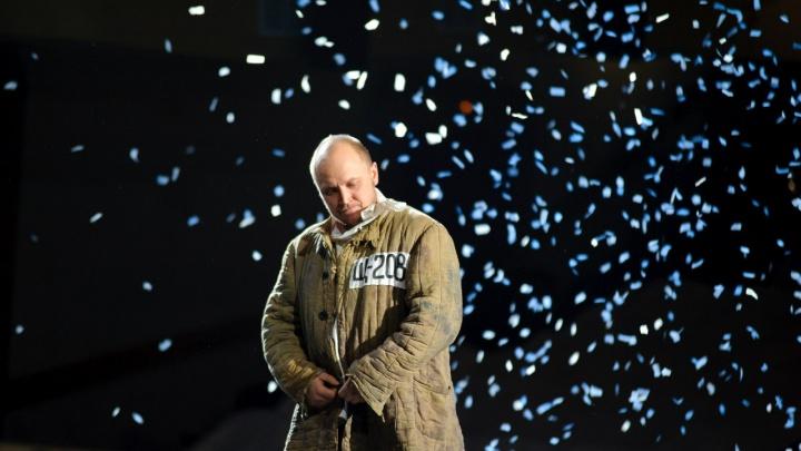 «Один день огромной страны». Пронзительная постановка по Солженицыну прямо у вас дома. 15+
