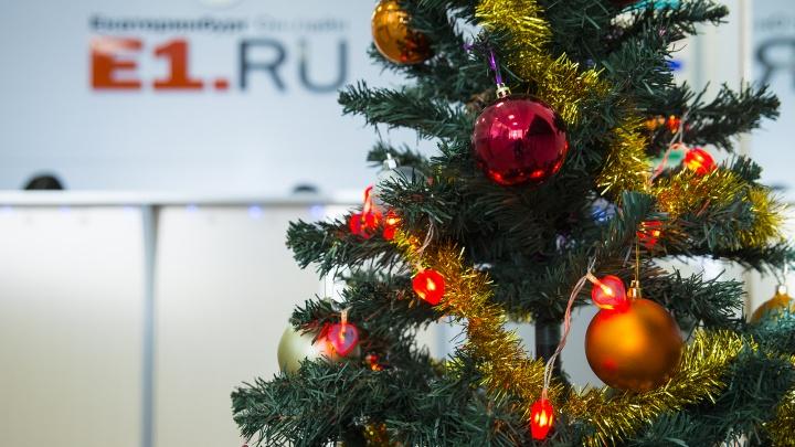 Куйвашев дал выходной не всем: кому придется выйти на работу 31 декабря?