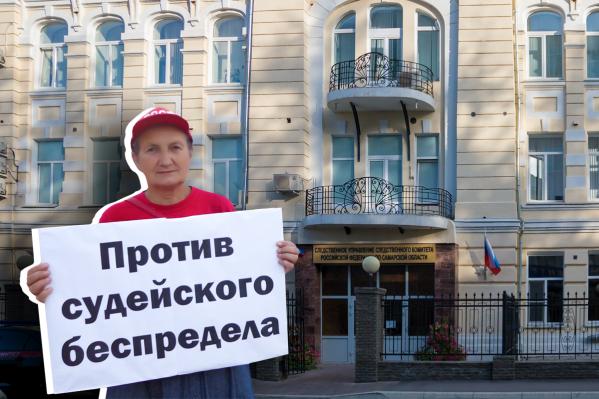 Наталья Баранова известна горожанам как организатор акций протеста