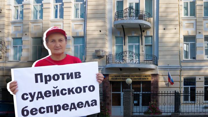 В Самаре политическую активистку осудили за оскорбление следователя и судьи