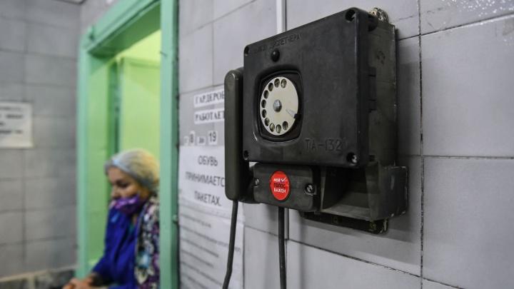 О чем Путин не узнает: что, кроме невыплат по COVID, скрывает больница в Качканаре