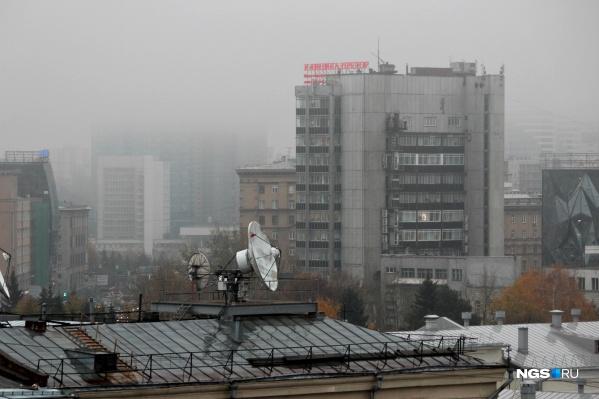 Будущее новосибирской экономики выглядит туманным