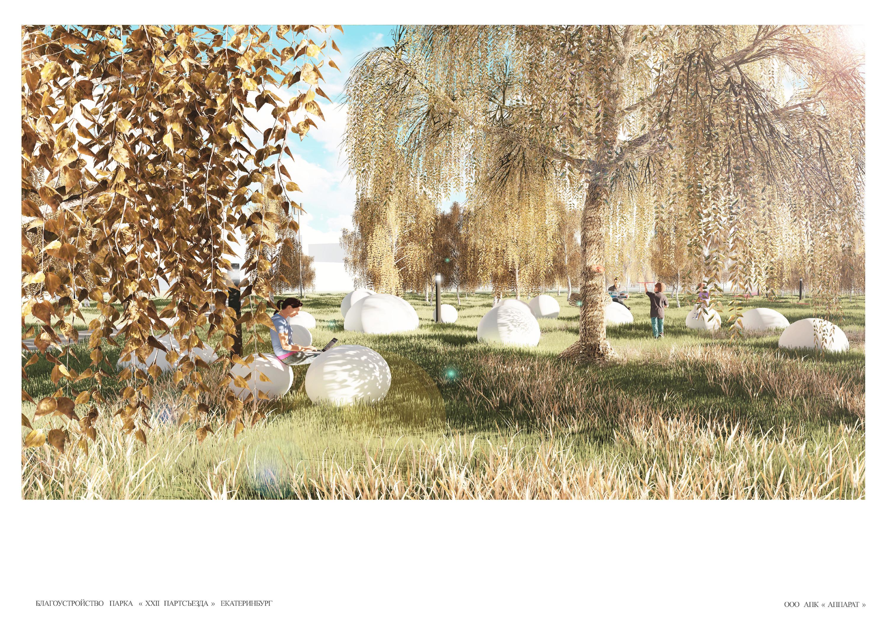 Это «сад камней», который так не нравится местным жителям