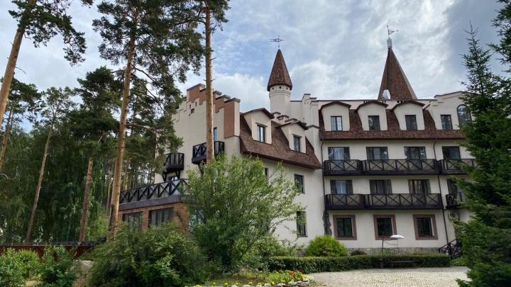 За отдых в spa-отеле «Фонград» начислят кешбэк