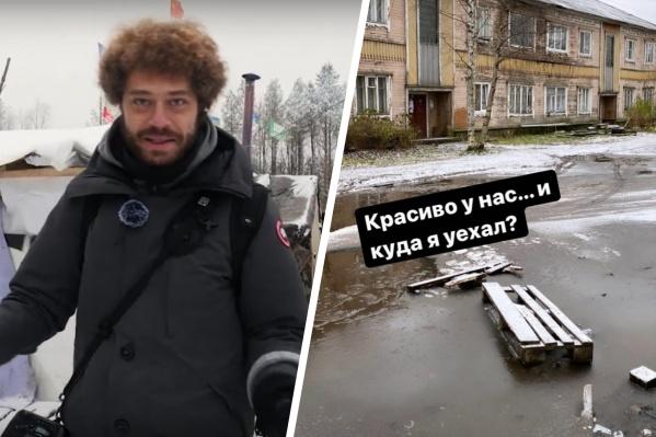 А вы куда бы посоветовали блогеру сходить в Архангельске?