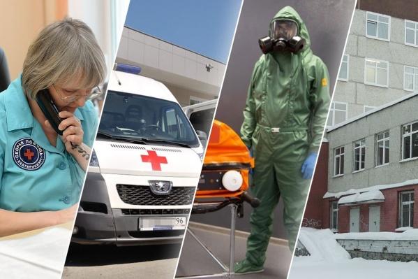 Все медики в городе работают в усиленном режиме
