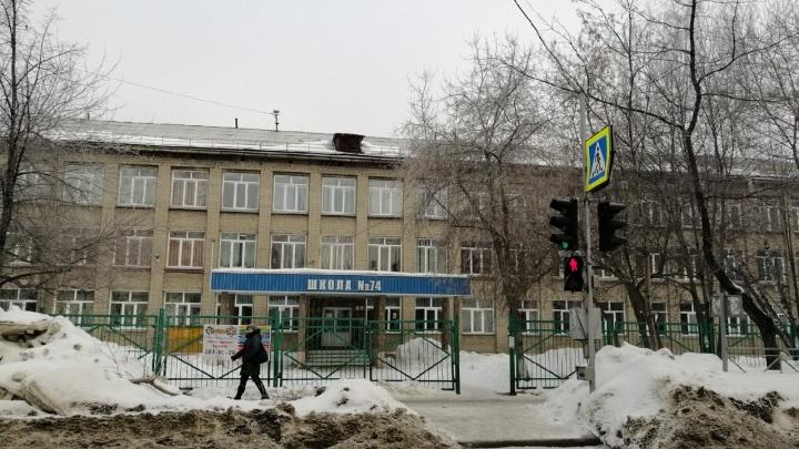 Просят 10 миллионов: публикуем текст писем с угрозами, из-за которых эвакуируют школы в Новосибирске