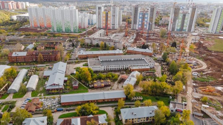 В Перми, несмотря на самоизоляцию, проведут публичные слушания. Там обсудят строительство дорог в ЖК «Арсенал»