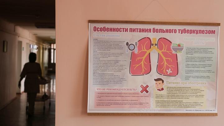 Заразиться можно где угодно: факты о туберкулезе, которые должен знать каждый