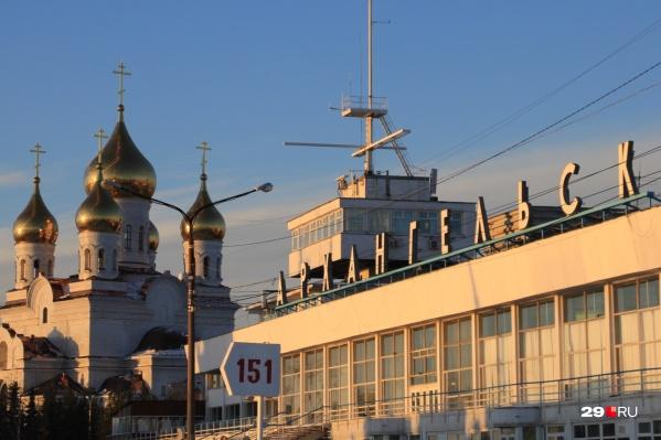Осенью у Архангельска появится новый градоначальник