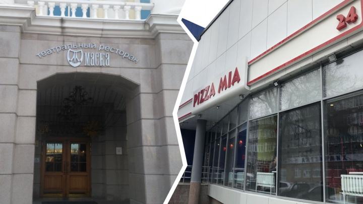 Из тюменского драмтеатра вывезли вещи ресторана, а в центре продают кафе. Что происходит с общепитом?