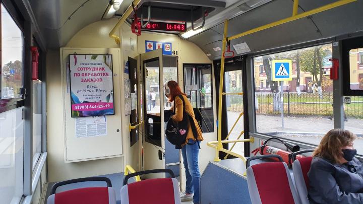В Ярославле пассажиров общественного транспорта стали заносить в чёрные списки