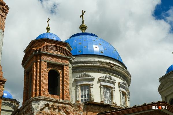Новые купола небесно-голубого цвета