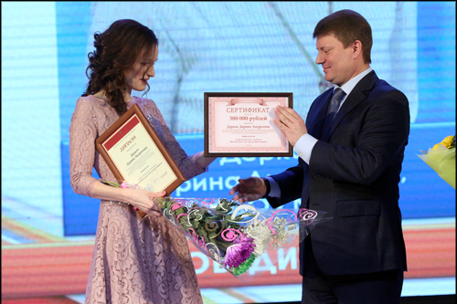 В Красноярске выбрали «Воспитателя года» и наградили премией в 300 тысяч